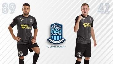 «Олимпик» подписал новые контракты с двумя игроками, один из Пасичей покинул клуб
