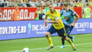 Сигурдссон после ухода из «Ростова» может перебраться в Турцию