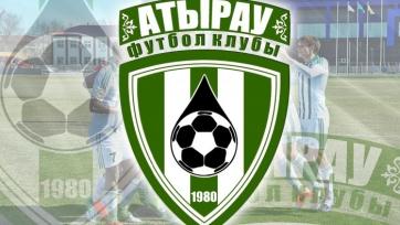 «Атырау» объявил о заключении контрактов с девятью игроками