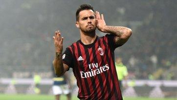 Сусо хочет покинуть «Милан»
