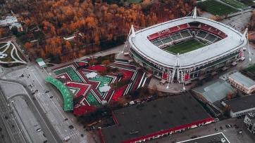 Суд Москвы оштрафовал «Локомотив» за нарушение правил безопасности на матче Лиги чемпионов