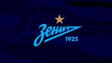 «Зенит» объявил о создании женской команды