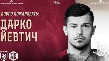 «Рубин» сообщил о трансфере Йевтича