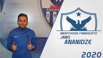 Официально: Ананидзе – игрок «Анортосиса»