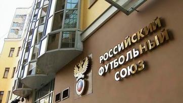РФС планирует провести по окончании сезона масштабное мероприятие наподобие «Футбольного Оскара»