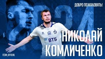 «Краснодар» заработал на трансфере Комличенко в «Динамо»