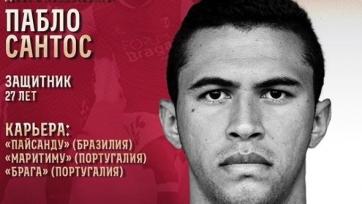 «Рубин» подписал защитника из Бразилии