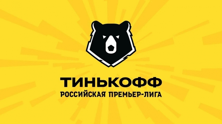 Боруссия краснодар видео трансляция смотреть онлайн