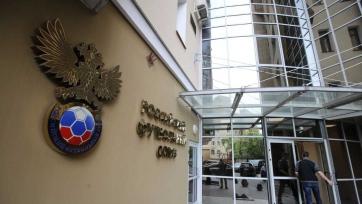РФС: «Никаких уведомлений от ВАДА не получали»
