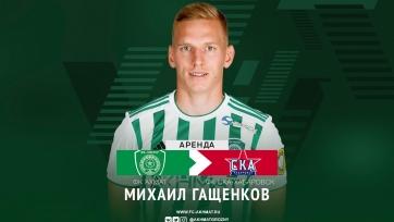 «Ахмат» объявил о переходе Гащенкова в клуб ФНЛ