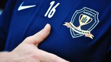 «Днепр-1» проиграл китайскому клубу в контрольном матче