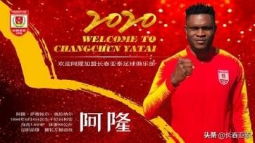Экс-игрок ЦСКА сменил клуб в Китае