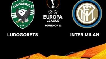 «Лудогорец» - «Интер». 20.02.2020. Где смотреть онлайн трансляцию матча