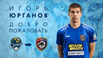 «Тамбов» подтвердил переход Юрганова