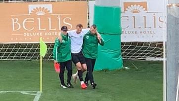 Тарасов получил травму на тренировке