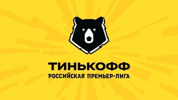 «Крылья Советов» – «Оренбург». 28.02.2020. Где смотреть онлайн трансляцию матча