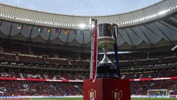 Будущий финал Кубка Испании станет историческим