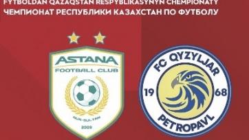 Чемпионат Казахстана. «Астана» – «Кызыл-Жар СК». Смотреть онлайн. LIVE трансляция