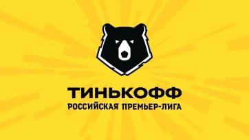 «Зенит» – «Урал». 14.03.2020. Где смотреть онлайн трансляцию матча