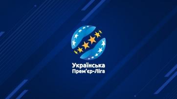 «Днепр-1» без проблем одолел «Мариуполь», «Александрия» «перестреляла» «Колос»