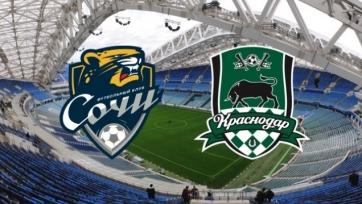 «Сочи» – «Краснодар». 15.03.2020. Где смотреть онлайн трансляцию матча