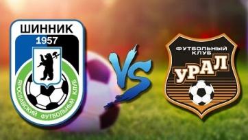 Кубковый матч «Шинник» - «Урал» вновь перенесен