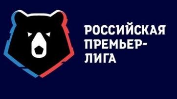 Сезон в РПЛ приостановлен
