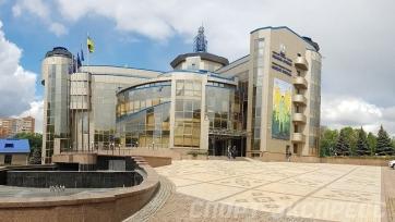 Приостановлен чемпионат Украины