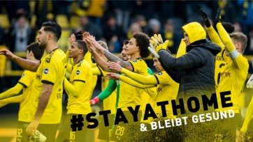 Игроки «Боруссии» из Дортмунда согласились на понижение зарплат