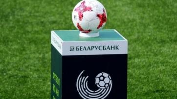 «Славия» – БАТЭ. 28.03.2020. Где смотреть онлайн трансляцию матча