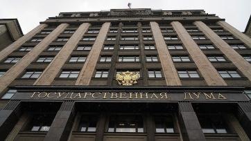 Госдума ввела штраф за распространение фейков про коронавирус