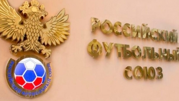 В РФС заявили о краже экипировки сборной
