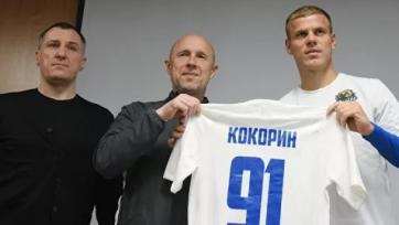 Аренда Кокорина в «Сочи» действует до 15 мая