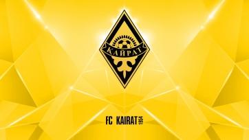 Источник: руководство «Кайрата» заставило команду пойти на понижение зарплаты