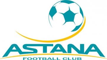 «Астана» сократила зарплаты игрокам и тренерам. Первую команду не тронули