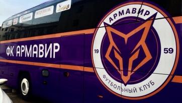 «Армавир» снялся с ФНЛ