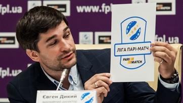 Возобновление сезона в Украине планируется на начало июня