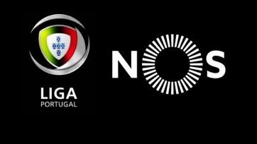 В Португалии очертили сроки возможного возобновления сезона