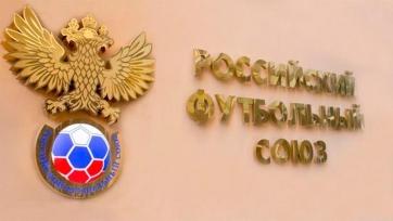 Исполком РФС рассмотрит вопрос доигровки чемпионата России 15 мая