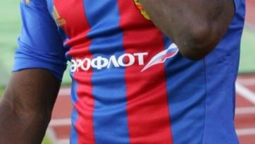 ЦСКА может лишиться одного из спонсоров