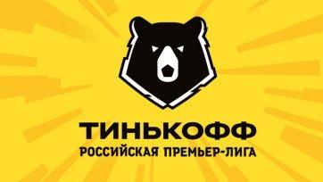 Легионеры клубов РПЛ получили возможность вернуться в Россию