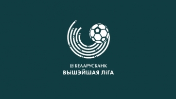 «Витебск» и «Динамо» Минск разошлись без победителя