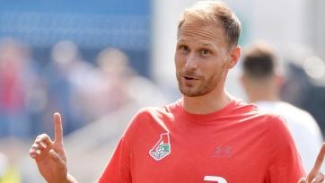 Хеведес не вернулся в расположение «Локомотива»
