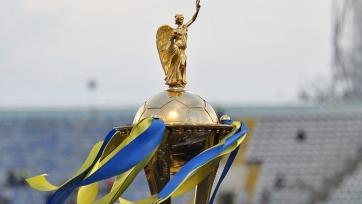 Изменено место проведения финала Кубка Украины-2019/2020