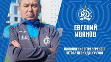 Бывший тренер «Локомотива» и «Ростова» будет работать в минском «Динамо»