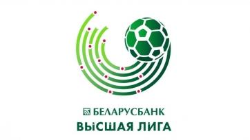 БАТЭ вернул себе единоличное лидерство в чемпионате Беларуси