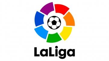 «Реал» - «Мальорка». 24.06.2020. Где смотреть онлайн трансляцию матча