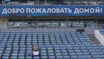 «Сочи» - «Динамо». 01.07.2020. Где смотреть онлайн трансляцию матча