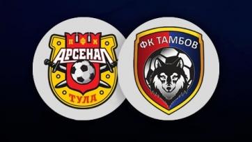 «Арсенал» - «Тамбов». 11.07.2020. Где смотреть онлайн трансляцию матча