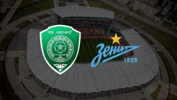 «Ахмат» - «Зенит». 11.07.2020. Где смотреть онлайн трансляцию матча